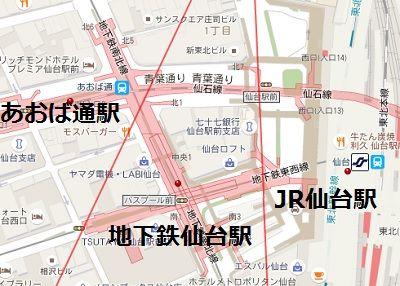 仙台市営地下鉄東西線40