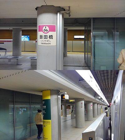 都営大江戸線09