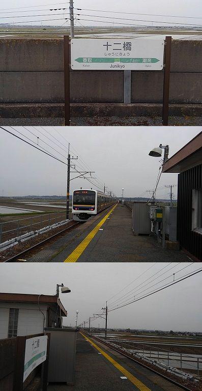 鹿島線14