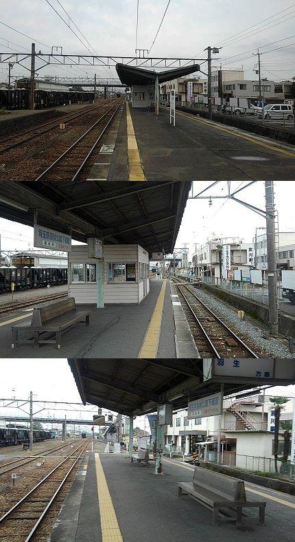 秩父鉄道d71