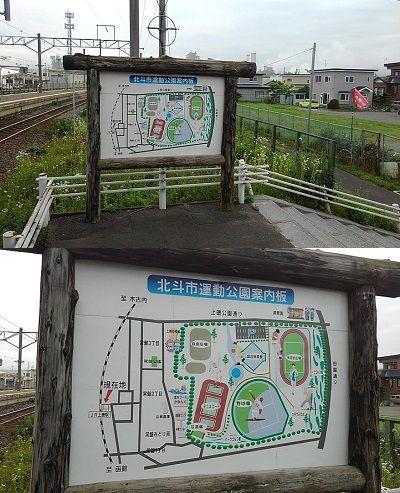 いさりび鉄道91