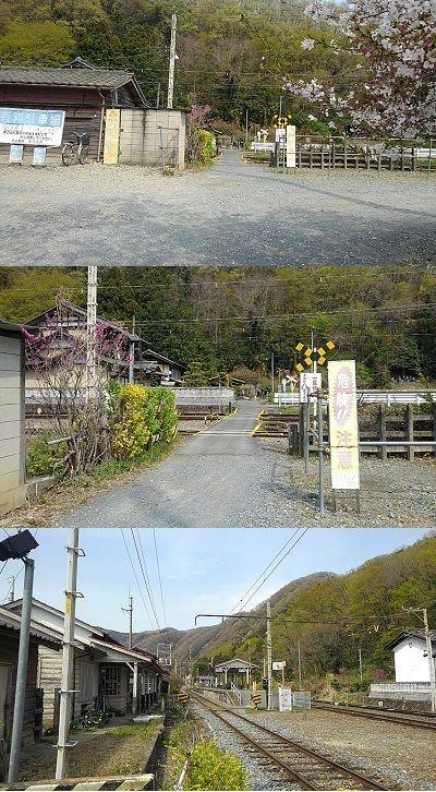 秩父鉄道c36