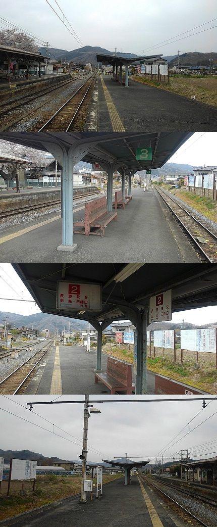 秩父鉄道c10