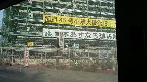 気仙沼線31