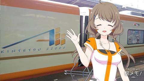 56_らら_列車02