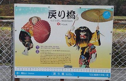 三江線a62