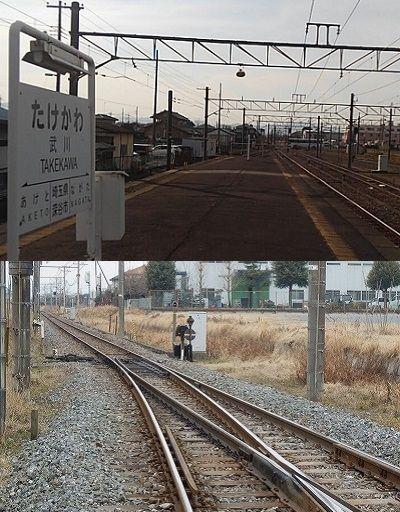 秩父鉄道90