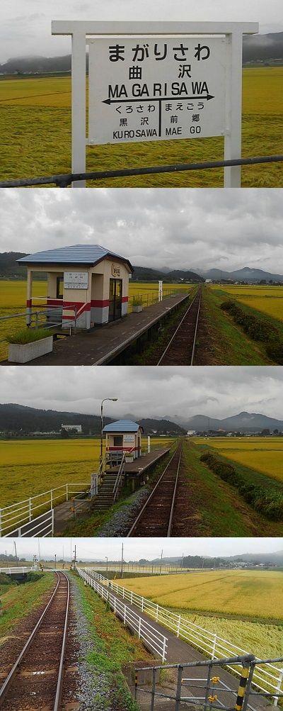 由利高原鉄道18