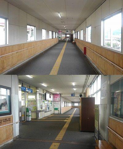 秩父鉄道c54
