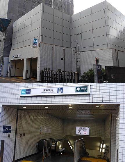 東京メトロ副都心線35