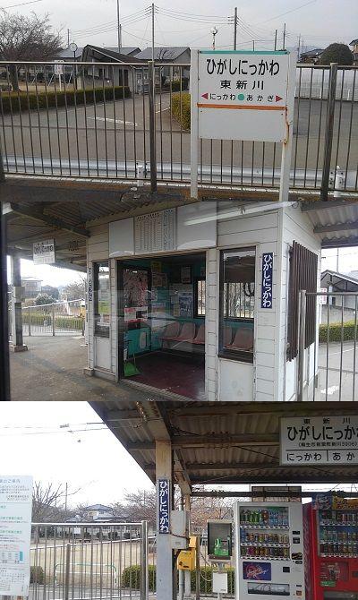 上毛電気鉄道24