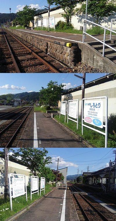 長良川鉄道b38