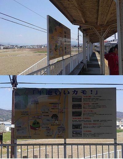 わかやま電鉄貴志川線74