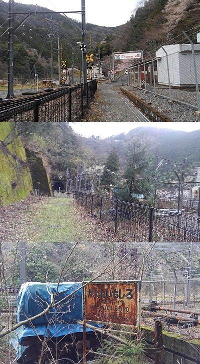 大井川鐵道井川線a76