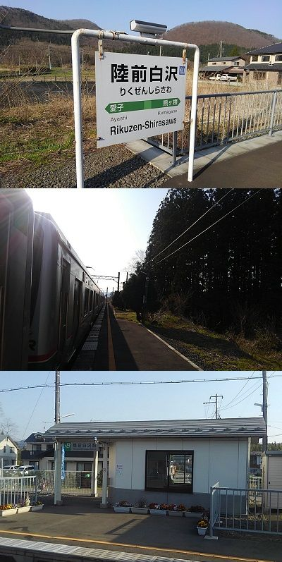 仙山線14