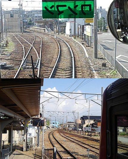 北陸鉄道浅野川線19