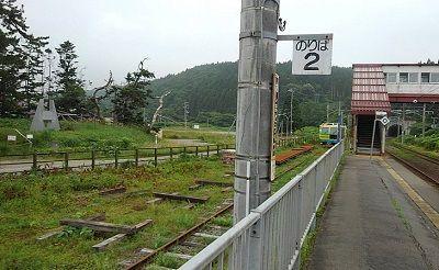 いさりび鉄道60