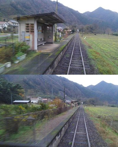 三江線b11
