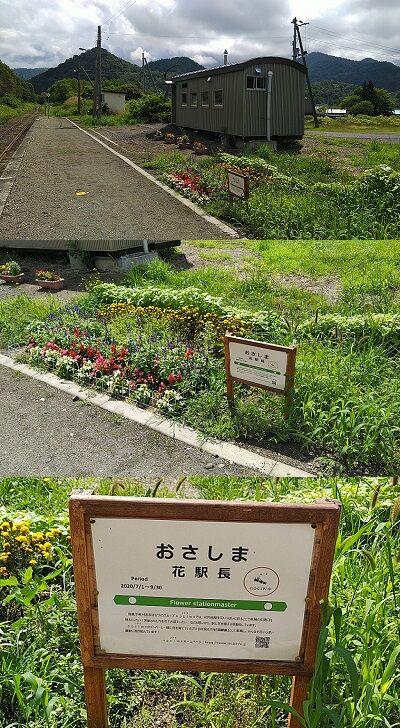 宗谷本線02_b20