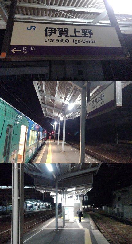 伊賀鉄道a26