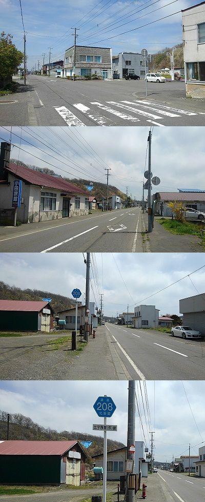 日高本線a47