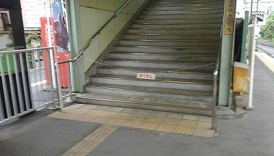 秩父鉄道b95