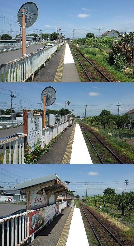 会津鉄道会津線b97
