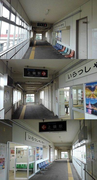 いさりび鉄道82