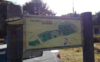 宮之城線a04