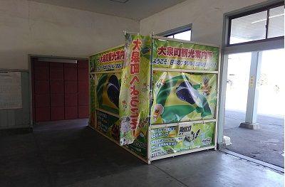 東武小泉線17