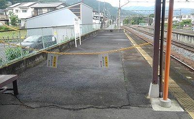 秩父鉄道b82