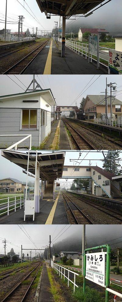 大糸線a19