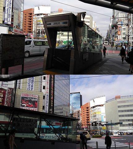 都営大江戸線85