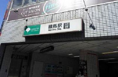 都営大江戸線73
