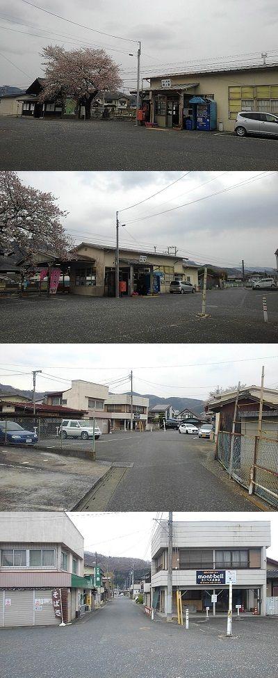 秩父鉄道c02