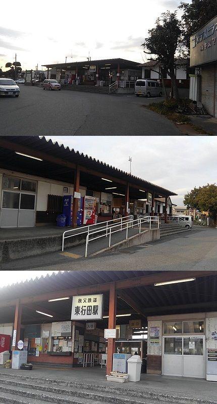 秩父鉄道a15