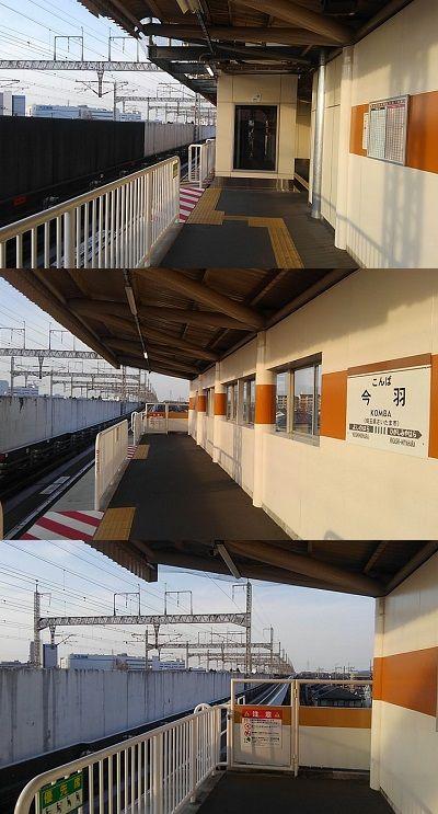 埼玉新都市交通伊奈線46