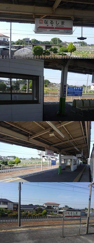 東武小泉線04