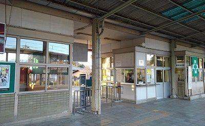秩父鉄道b12