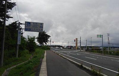 南部縦貫鉄道線23