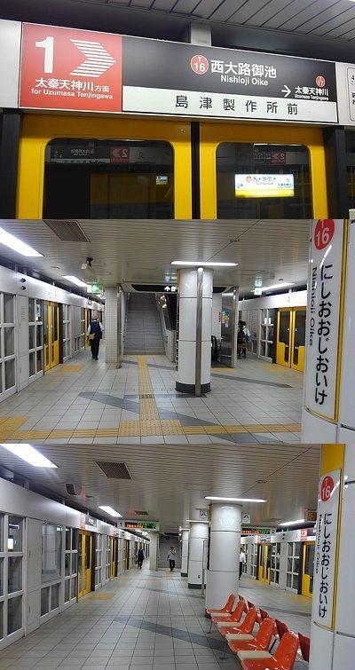 京都市営地下鉄東西線68