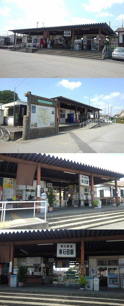 秩父鉄道f37