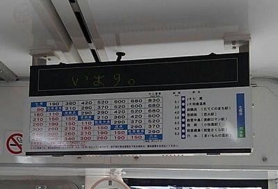 のと鉄道七尾線27