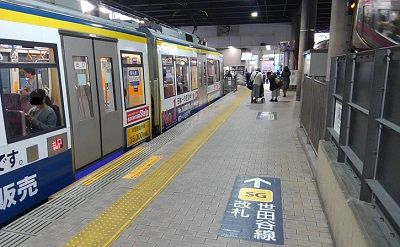 東急世田谷線41