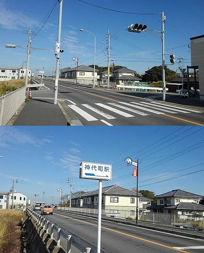 島原鉄道a86