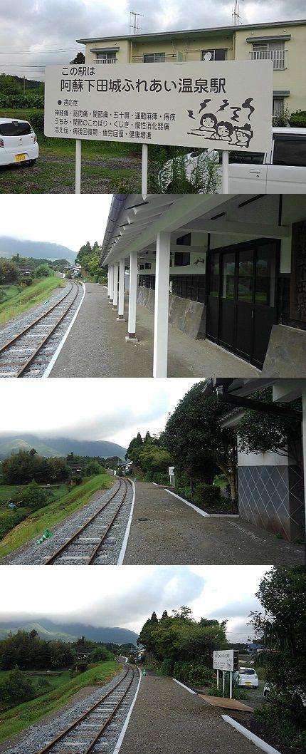 南阿蘇鉄道66