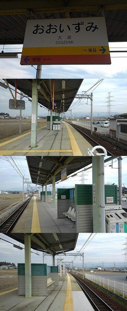三岐鉄道北勢線a48