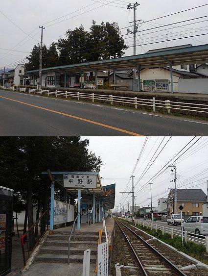 福島交通飯坂線41