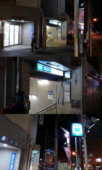東京メトロ丸の内線32