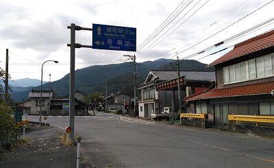 錦川鉄道b46